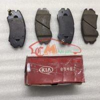 Má phanh trước KIA Soul (2009 - 2011) chính hãng Mobis: 58101-2KA00